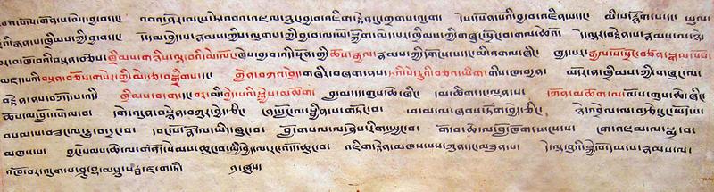 Colophon of the legal text, Khrims gnyis lta ba'i me long