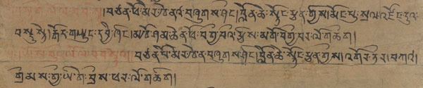 Extract from Old Tibetan Annals. © Bibliotèque Nationale de France, PT 1288