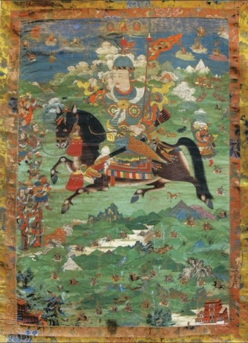 Ling Gesar