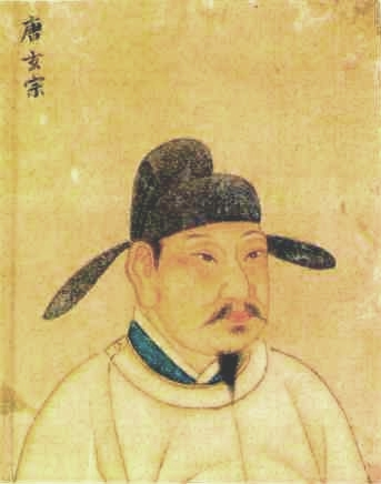Emperor Xuanzong of China, who granted a debt amnesty in 744.