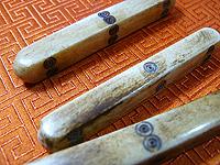 Tibetan four-sided dice