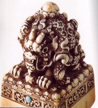 Ivory seal given to the Pakmodru Desi, Grags pa rGyal mtshan. Source: http://www.tibet-encyclopaedia.de/siegel.html