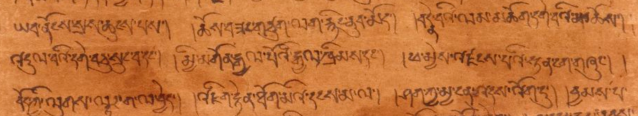 Extract of the Scripture from the Sky © British Library, IOL 370